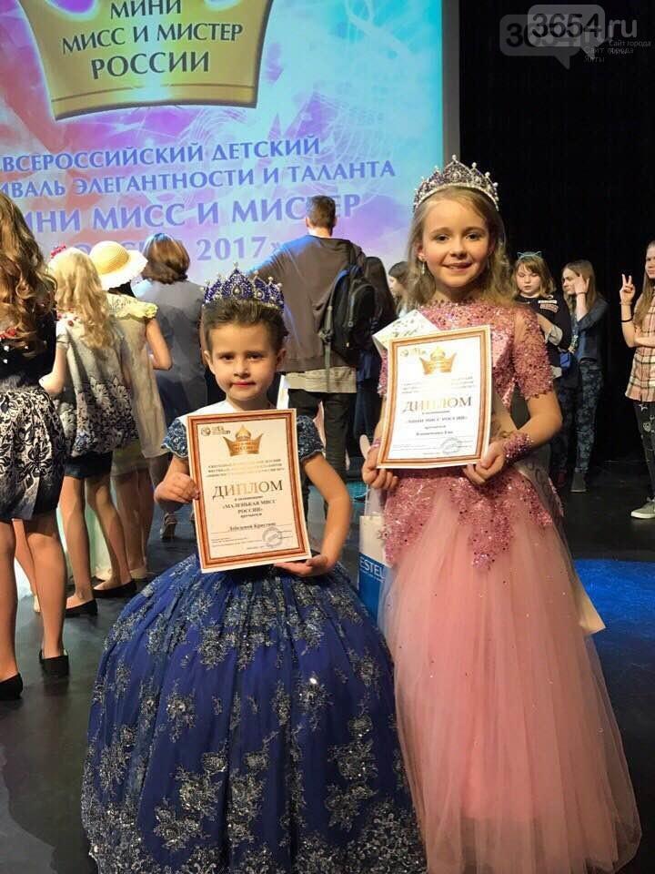Ксения Лебедева и Ева Вдовиченко