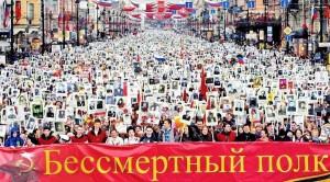 Бессмертный полк в России: история создания