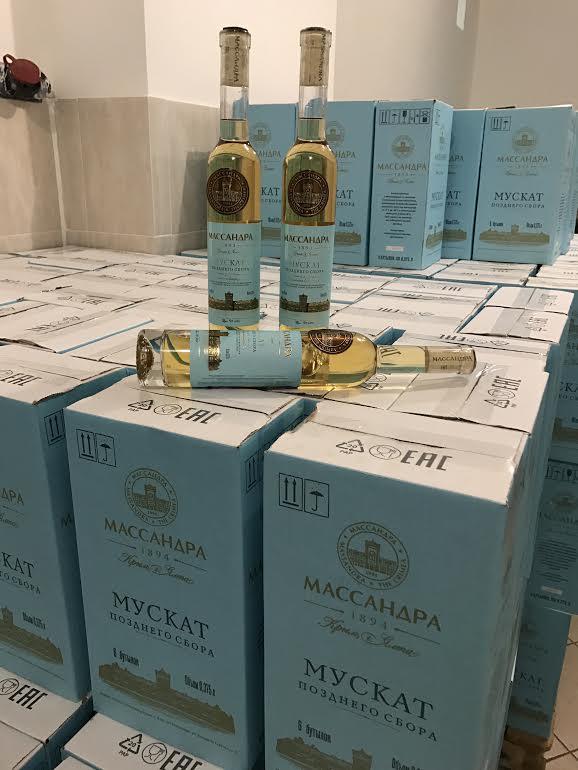 На гурзуфской винодельне начался розлив вин 6