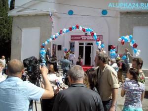 В Симеизе состоялось открытие концертного зала «Черноморец» (фото)