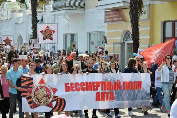 Бессмертный полк в Ялте собрал более 15 тысяч человек