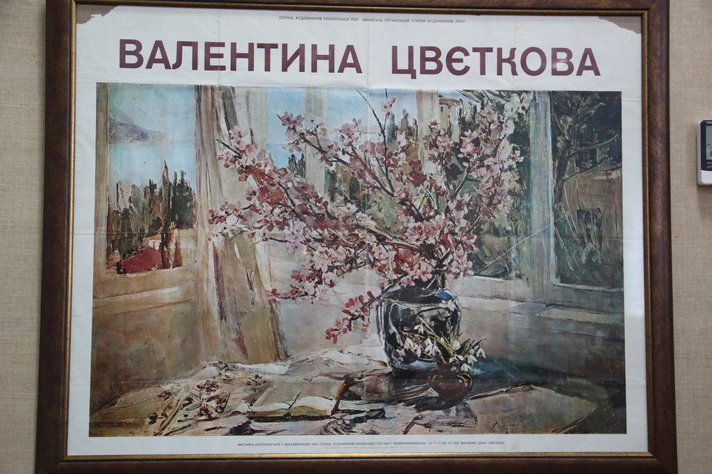 В Алупке состоялась выставка Валентины Цветковой 6