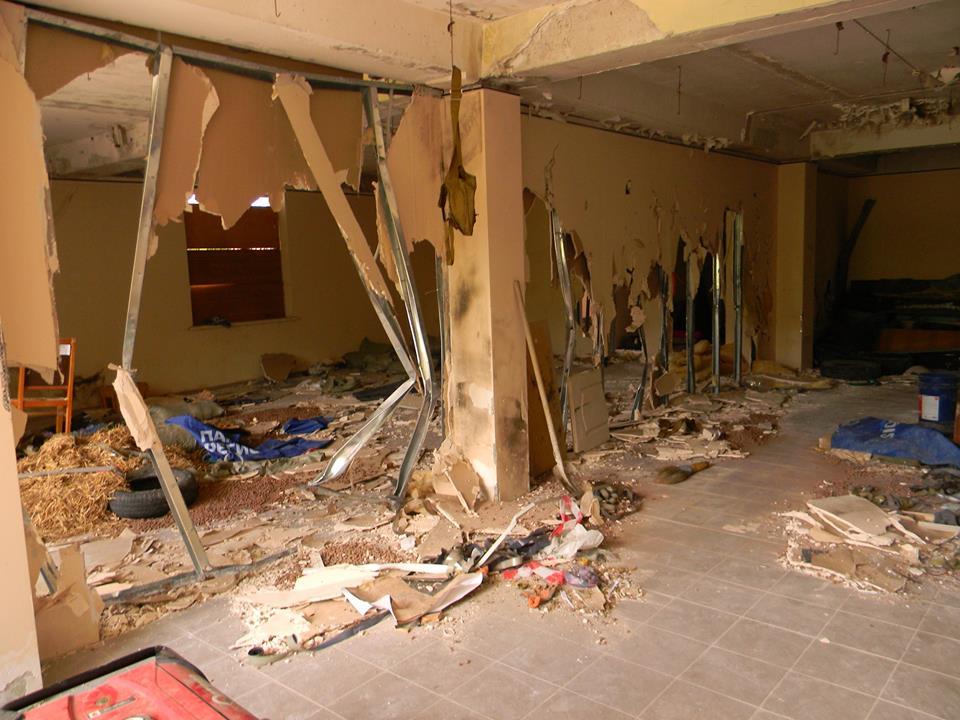 В Ялте разгромили тренировочный центр местного отделения ДОСААФ 5