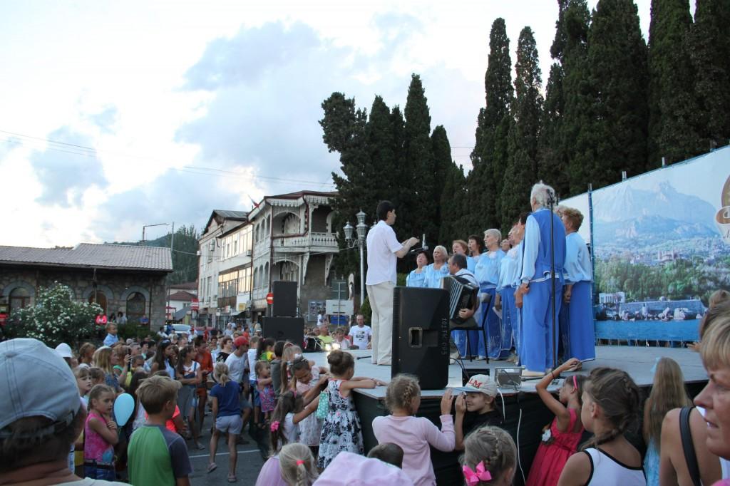 В Алупке отметили День города 2017
