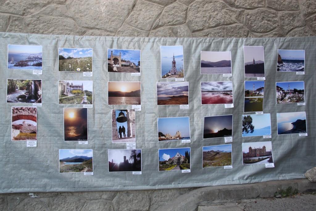 В Алупке отметили День города 2017 22