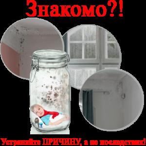 """Приточно-вытяжная вентиляция """"PRANA"""" для офиса, дома, квартиры и других помещений!"""