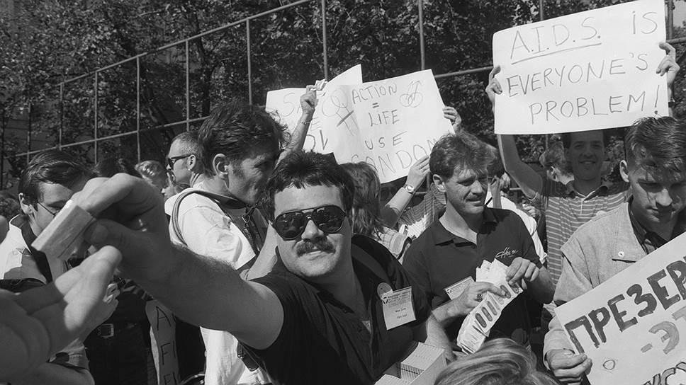 Участники Международного симпозиума по правам человека и борьбе со СПИДом во время акции по раздаче презервативов. 30 июля 1991 года Фото: Кузьмина Татьяна,Христофоров Валерий/Фотохроника ТАСС