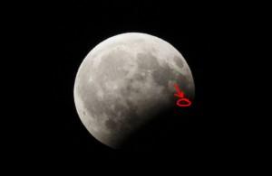 Во время лунного затмения на Землю могли прибыть пришельцы