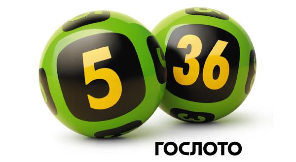 Ялтинец выиграл в лотерею более 5,5 миллиона рублей