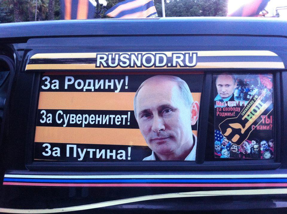В Ялте провели автопробег «Крестный ход Державный покров» 2