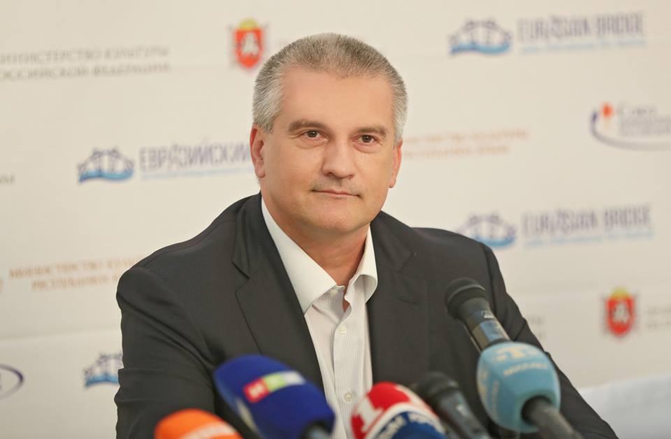 Сергей Аксёнов: Ялтинская киностудия будет восстановлена