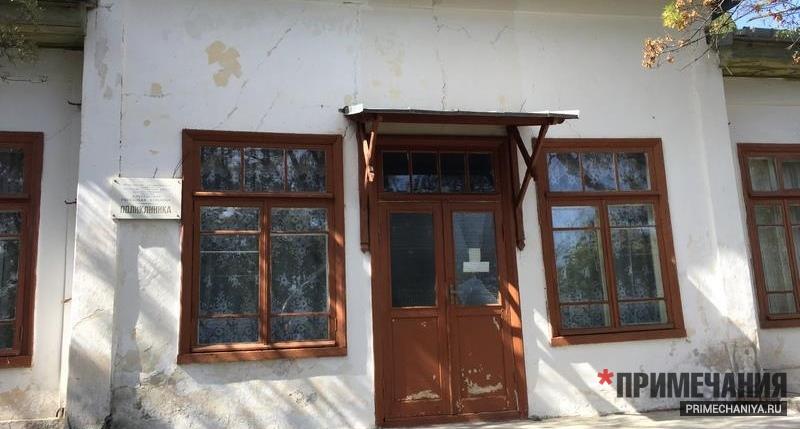 Алупкинский врач: «Нашу больницу хотят закрыть, а землю продать»