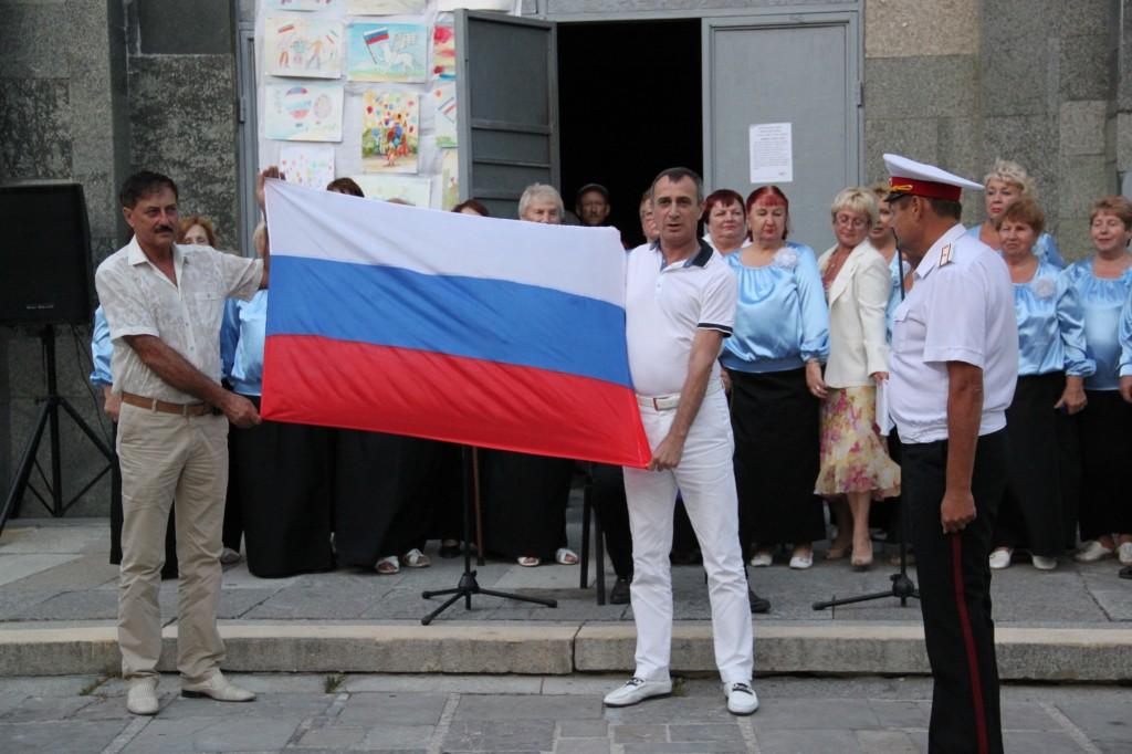 В Алупке отметили День флага России