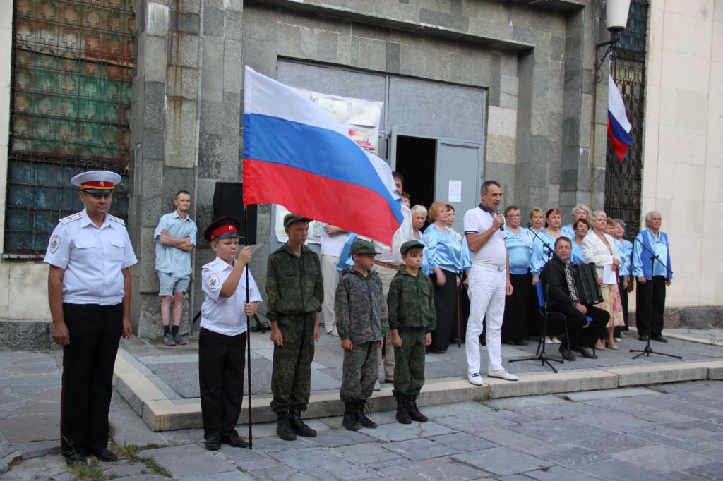 В Алупке отметили День флага России 11