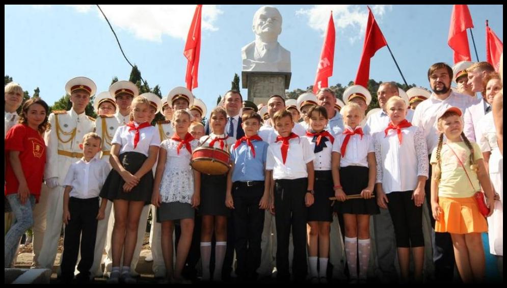 В Симеизе открыли памятник Ленину