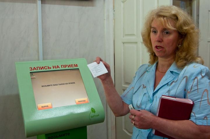 Сергей Аксёнов поручил Минздраву ликвидировать систему талонов к врачу