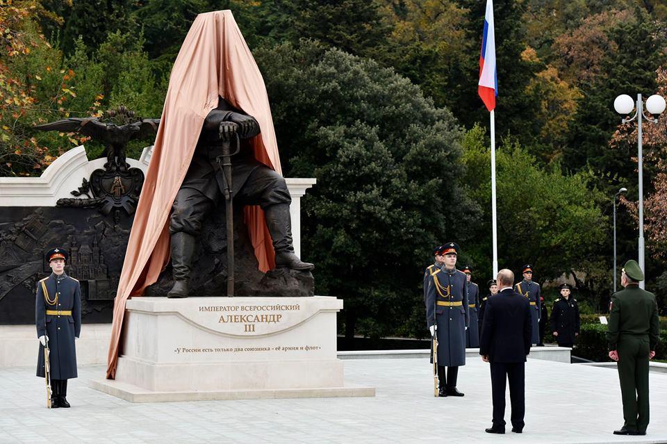 В Ливадии открыли памятник Александру III 2