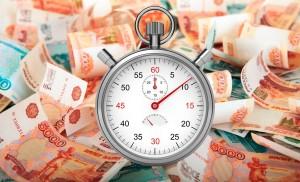 Крымчанам спишут кредитные долги украинским банкам