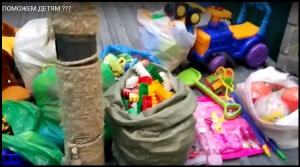 Жители Большой Ялты купили новые игрушки и одежду для Дома малютки