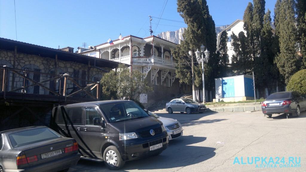 Центр Алупки, Цены в Алупке