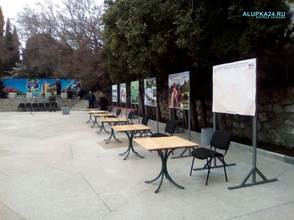 В Алупке готовится к открытию арт-площадка в Воронцовском парке 4