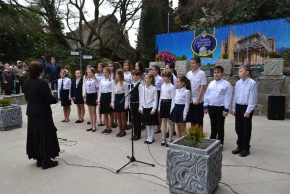 В Воронцовском парке Алупки состоялось открытие Арт-площадки 3