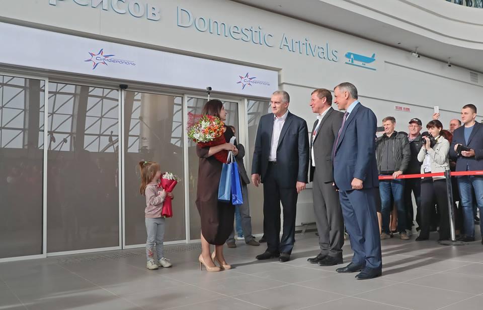В Крыму начал работу новый аэровокзальный комплекс симферопольского аэропорта 2