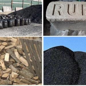 Уголь, дрова, брикеты с доставкой по ЮБК.
