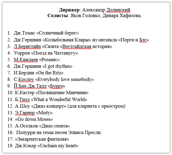 Концерт симфонической музыки в Воронцовском дворце состоится 7 июля 2
