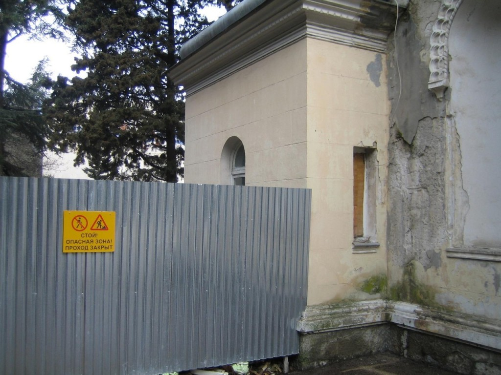 Как в Ялте уничтожают  памятник истории и архитектуры Крыма  Дворец эмира Бухарского  5