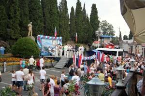 В Алупке отметили 80-летие города
