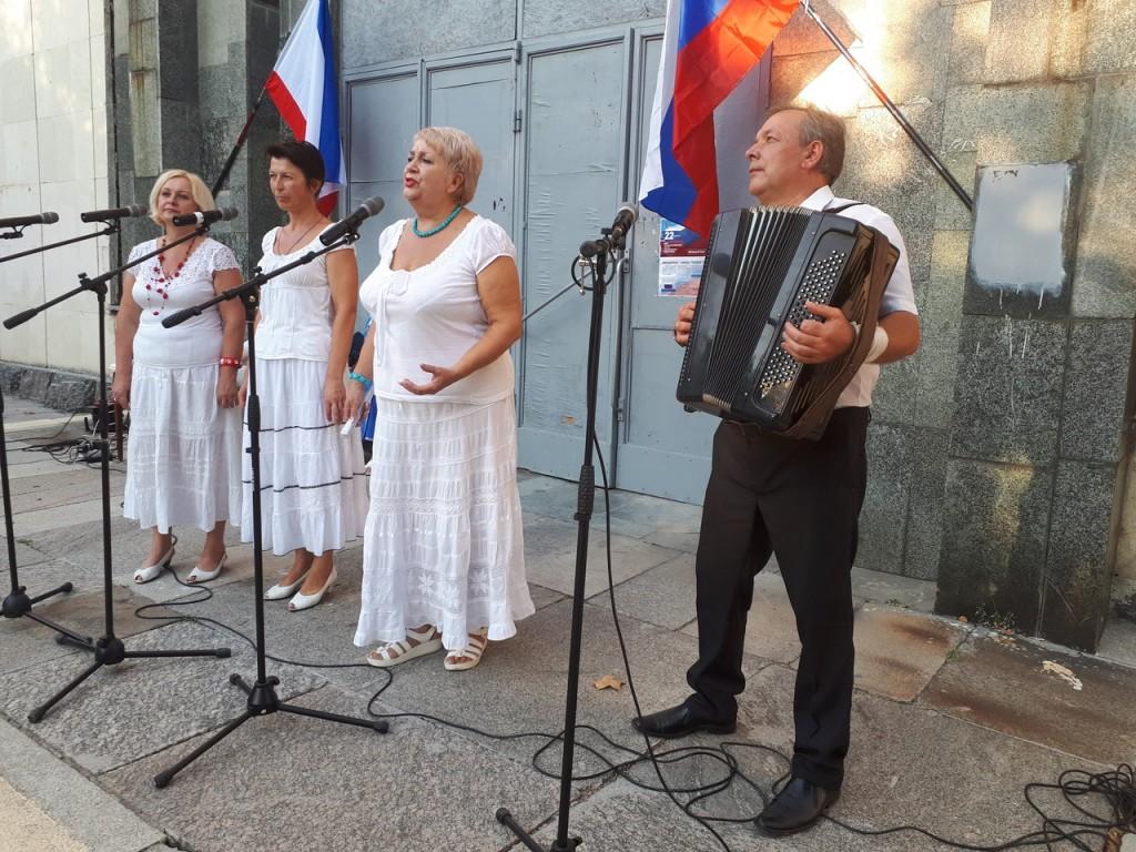 В Алупке отметили День флага России 2018 2