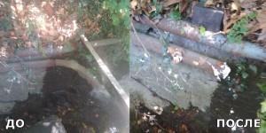 В Алупке канализацию сливали прямо на пляж санатория