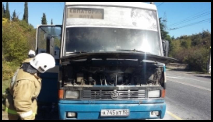 По дороге в Ялту загорелся рейсовый автобус