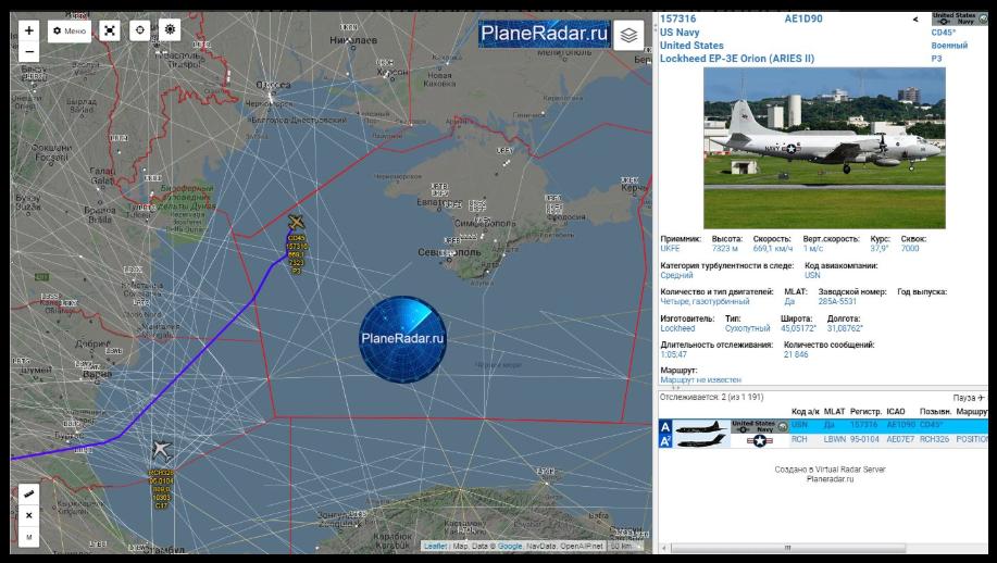 У берегов Крыма зафиксировали американский самолёт-разведчик 2