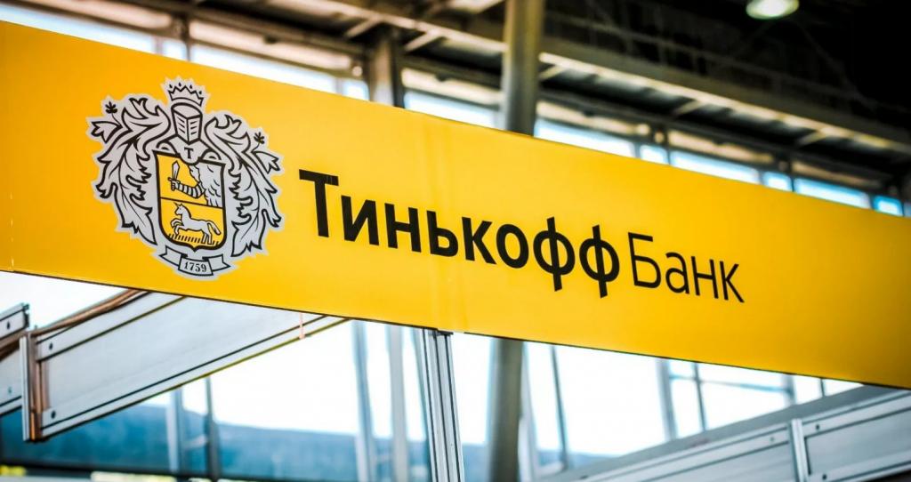 Как открыть расчетный счет для ИП в Тинькофф банке