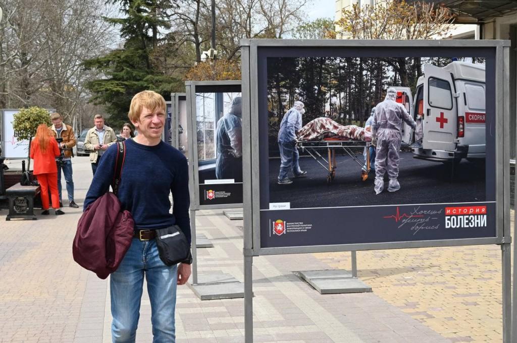 В Крыму открыли фотовыставку «История болезни» о врачах, сражающихся с пандемией 2